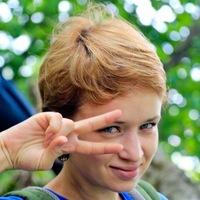 Саша Филимонова, 3 ноября , Москва, id53255941