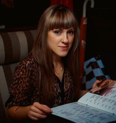 Мария Воробьёва, 23 января 1994, Барнаул, id45983721