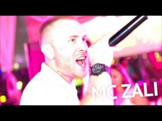 MC Zali - �, ����, ����� �����