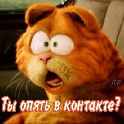 Арсен Асанов, 8 августа 1999, Симферополь, id183644304