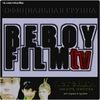 reboyfilm™
