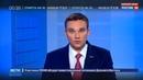 Новости на Россия 24 Воронежские правоохранители проверяют случаи с жестокими детскими драками попавшими в сеть