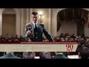 O.Strok Tango Moon Rhapsody / О.Строк Танго Лунная рапсодия - Rеd Army Band - ЦВО МО РФ