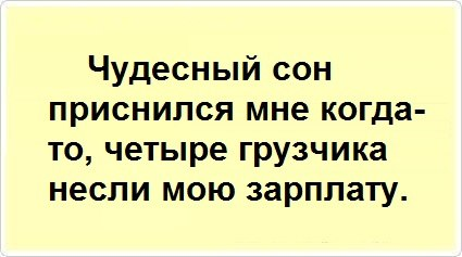 http://cs402422.userapi.com/v402422105/2ea9/iK3hM47-7EE.jpg