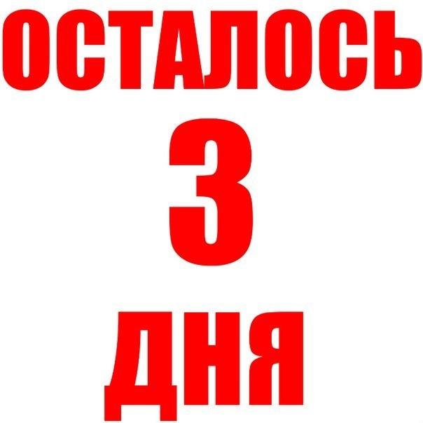 http://cs406919.vk.me/v406919284/39f4/SmIPkHqlxgk.jpg