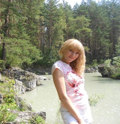 Светлана Петруненко, 28 марта 1984, Барнаул, id204026344