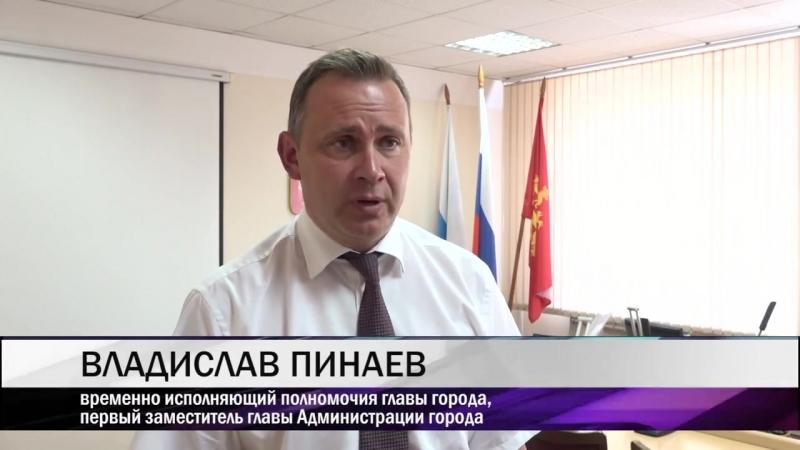 Владислав Пинаев обсудил внедрение электронных платежей в трамваях с руководством Сбербанка (МАУ Тагил-ТВ)