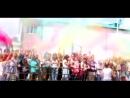 Фестиваль красок холи Яркое лето в Кемерово