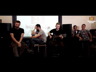 Музыкальная импровизация - Пенка на губах (5 июня 2018)