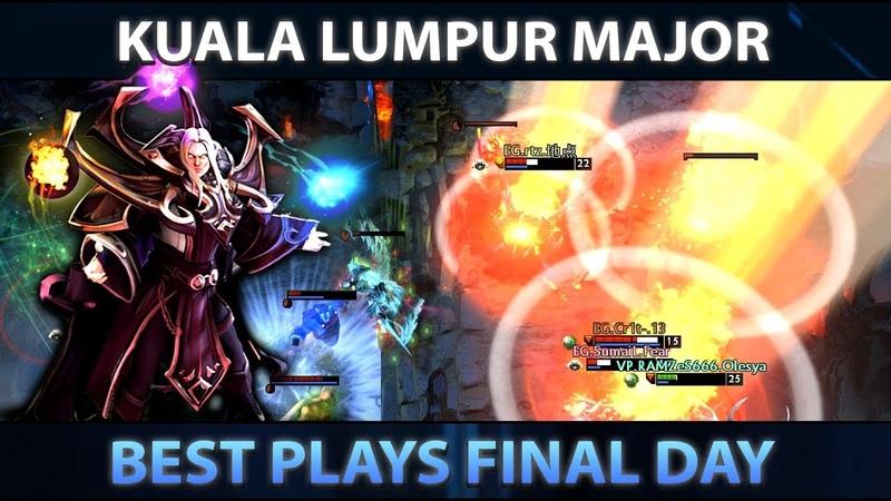 KUALA LUMPUR MAJOR - Best Plays of Day 8 [FINAL DAY] - Dota 2