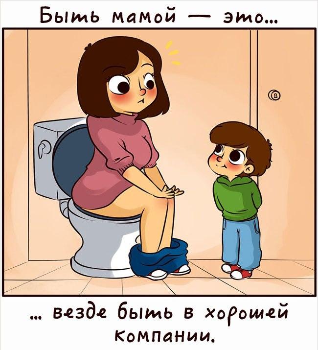 с мамой сеу