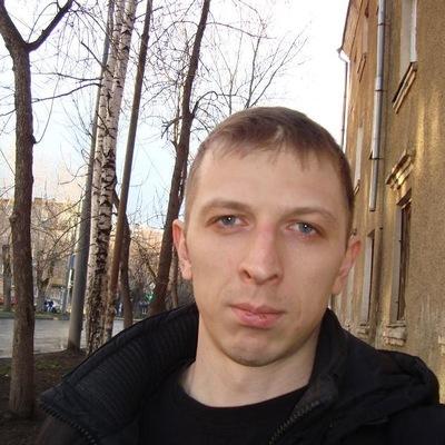 Константин Цилибухин