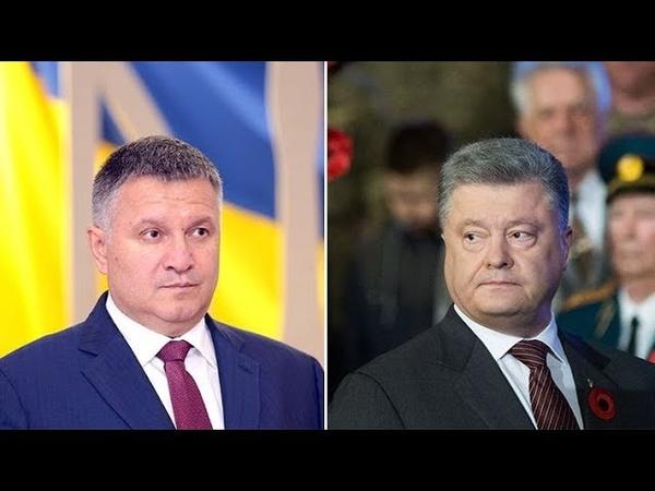 Що він собі дозволяє Нардеп Лещенко зробив Гучну заяву про Авакова