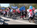 Митинг трудящихся 1 мая - Тюмень