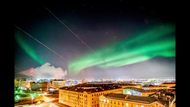 Северное сияние в Норильск. Октябрь 2018