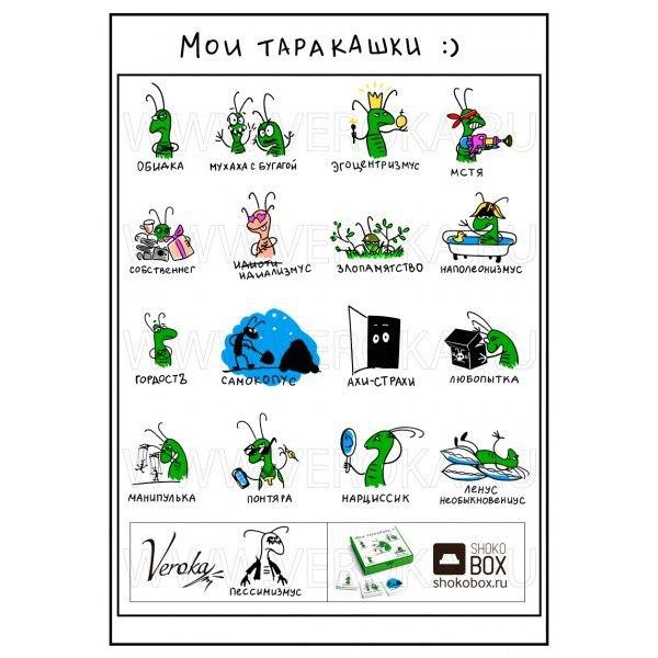 ПАЛАТА № 6 - Страница 32 TtP-8-aZIqs