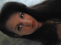 Кристина Усольцева, 4 марта 1997, Донецк, id164728707