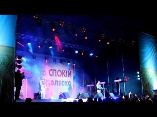 Концерт DZIDZIO Сама - Сама (Дзидзё) в Чернигове