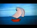 Приключения капитана Врунгеля - как вы я...(песенка) (720p).mp4
