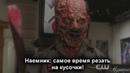 Сверхъестественное 14 сезон 4 серия промо