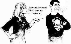 О боже да всем НаСрАтЬ   ВКонтакте