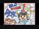 [150324]BBQ SKE48 Graduate SP