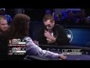 Скачать Покер Старс на реальные деньги