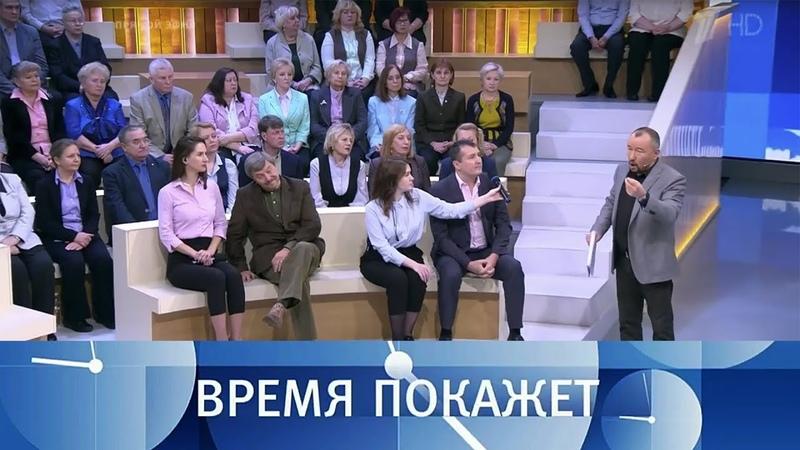 Украинская «правда». Время покажет. Выпуск от 13.12.18.