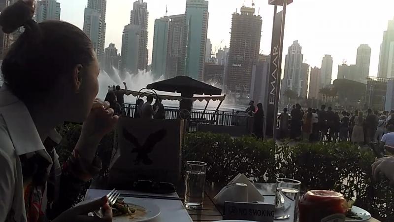 Ужин с видом на танцующие поющие фонтаны ТЦ Dubai Mall