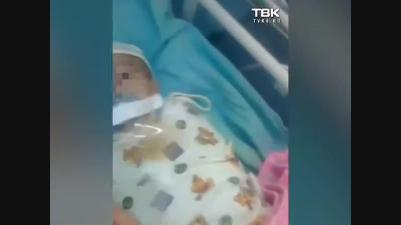 В перинатальном центре младенцу пластырем заклеили рот с пустышкой