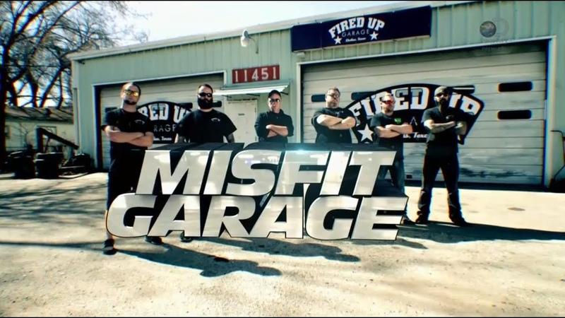 Мятежный гараж 3 сезон 10 серия / Misfit Garage (2018)