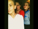 3 подружки