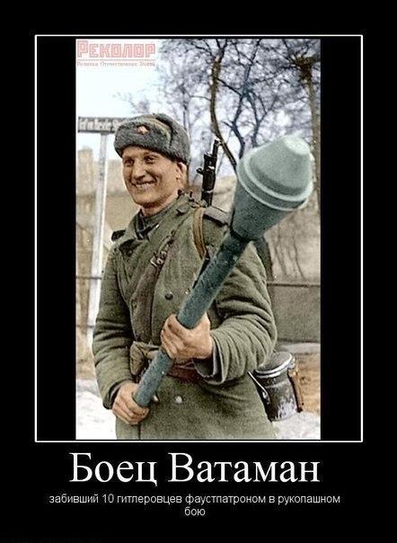 Как русский солдат 10 гитлеровцев в рукопашную положил