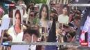 В Грабово почтили память жертв сбитого Boeing 777