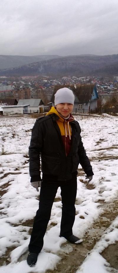 Александр Курогашев, 18 ноября , Абакан, id150735034