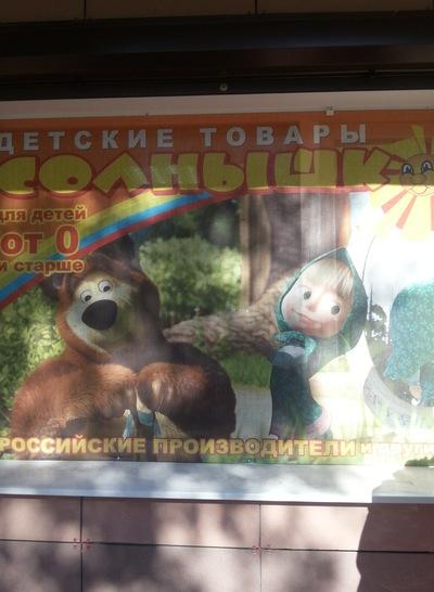Αнатолий Αбрамов, 11 июня 1990, Екатеринбург, id221903835