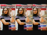 Анонсы недели RATIONAL, AQUAMAN, Finist Анонсы и Новости с полей