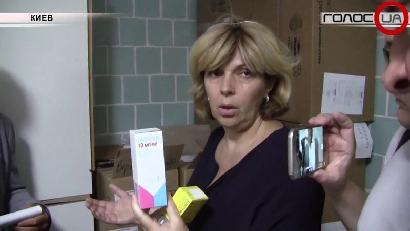 Просроченные лекарства и недостроенный корпус: народные депутаты проверили «Охматдет»