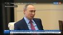 Новости на Россия 24 Алекперов ЛУКойл не будет продавать российские заправки