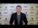 Cергей Озеров приглашает на тренинг Коммерческие переговоры. Защита цены.