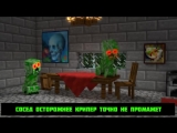 MINECRAFT VS HELLO NEIGHBOR - СУПЕР РЭП БИТВА - Майнкрафт Крипер ПРОТИВ Привет Сосед Игра