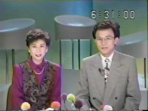 TV-DX TTV Taiwan TV A7 11.09.1991