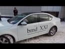Авто в подарок от компании партнера Первый bmdмобиль в Кирове