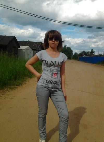 Ирина Николаева, 24 апреля , Кириши, id179897006