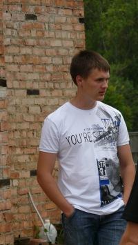 Павел Голубев, 20 июля , Вологда, id42277858