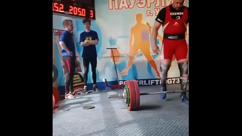 Реваль тяга 205 кг, 2019г.