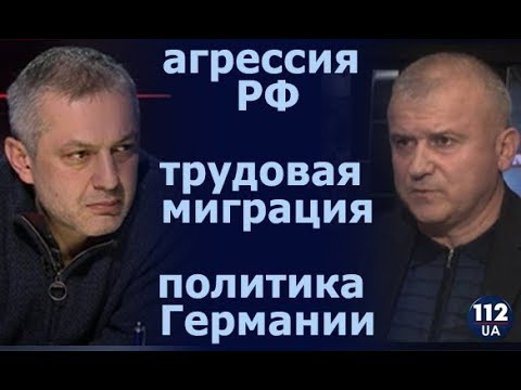 Бачо Корчилава и Николай Голомша в Вечернем прайме на 112, 29.10.2018
