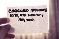 Evgeniya Titova, 1 ноября 1974, Киев, id182461481