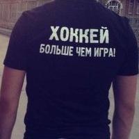 Егор Фролов, 28 ноября 1989, Челябинск, id217957339