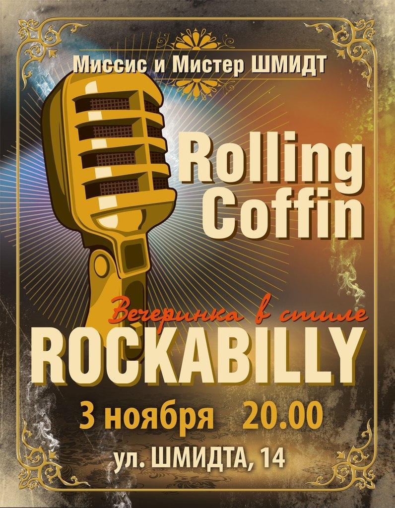03.11 -  Rollin' Coffin в клубе Миссис и Мистер Шмидт